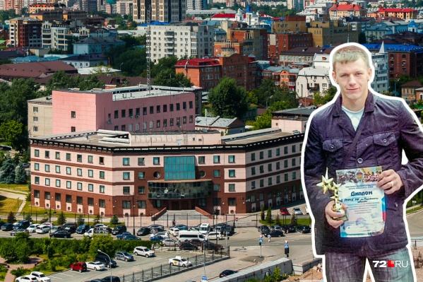 32-летний Евгений Гладких около 10 лет прослужил в тюменской ФСБ