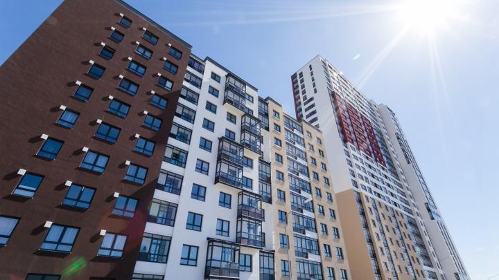 Чистый фарт: горожанка умудрилась получить ключи от новой квартиры, не заплатив и половины ее цены