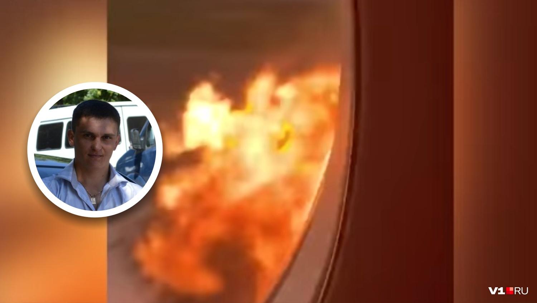 Евгений Харинин: «Я снял, как горел наш самолёт»