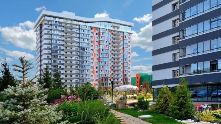 Ипотека от 6 %, квартиры с видом на центр и террасами: появились новые предложения от застройщиков