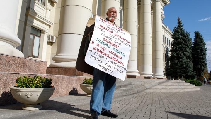 «Забрали пять тысяч»: волгоградец вышел с пикетом у областной администрации против решения судьи