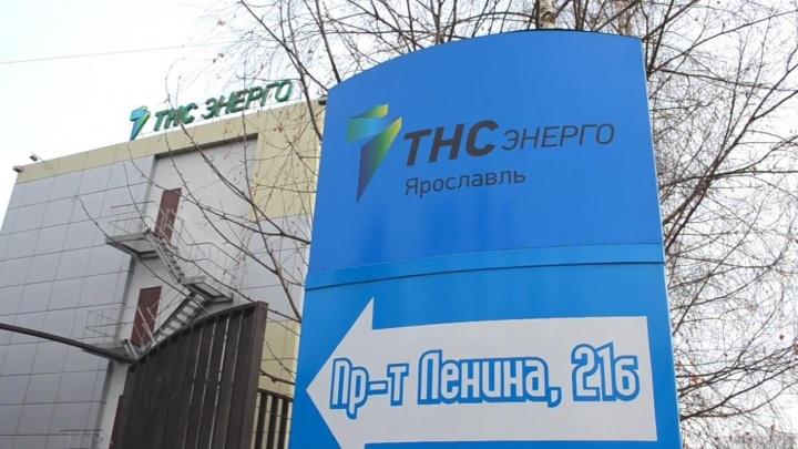 Тепловизор поможет подготовить здания к зиме: диагностику проведет ТНС энерго Ярославль