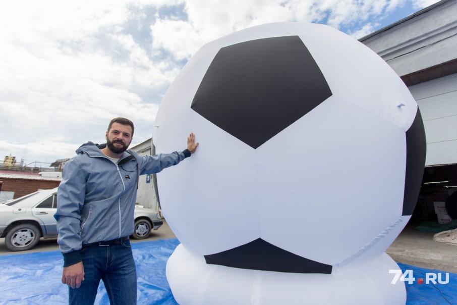 В компании Артёма Мазанова планировали сделать 18 уменьшенных копий гигантского мяча