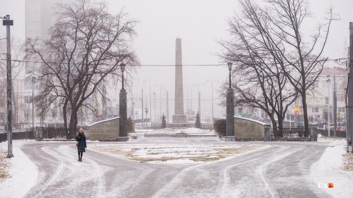 Только этого не хватало! Уральские синоптики выпустили предупреждение о смоге