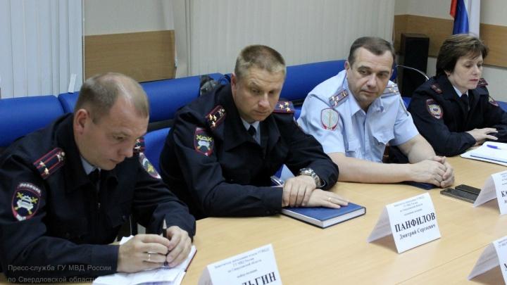 Общественники проверят, как соблюдаются права человека в свердловской полиции