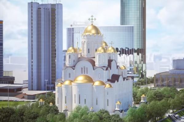 Так выглядела бы набережная, если бы храм построили у Театра драмы
