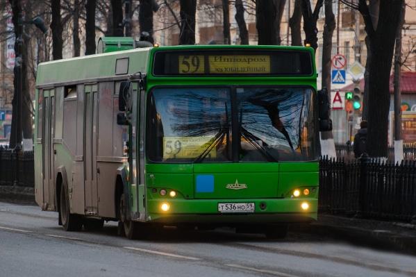 Автобусы будут следовать в объезд