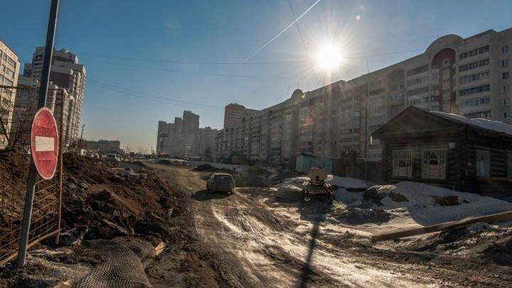 Строители в два этапа будут закрывать улицу Татищева