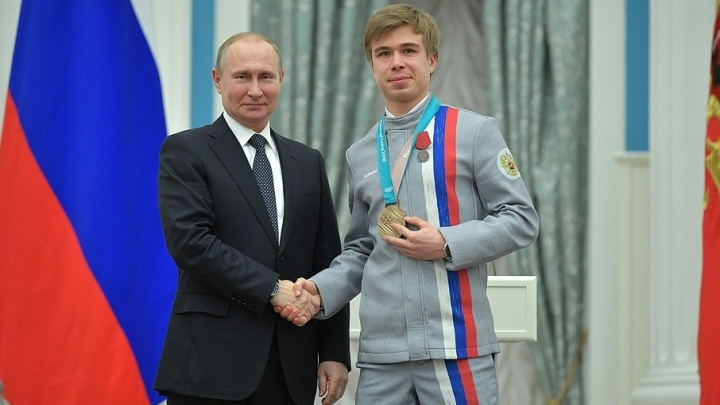 Призёров Олимпиады из Башкирии наградил Владимир Путин