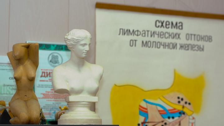 Куда бежать, если поставили страшный диагноз: в Екатеринбурге проведут занятия для онкобольных