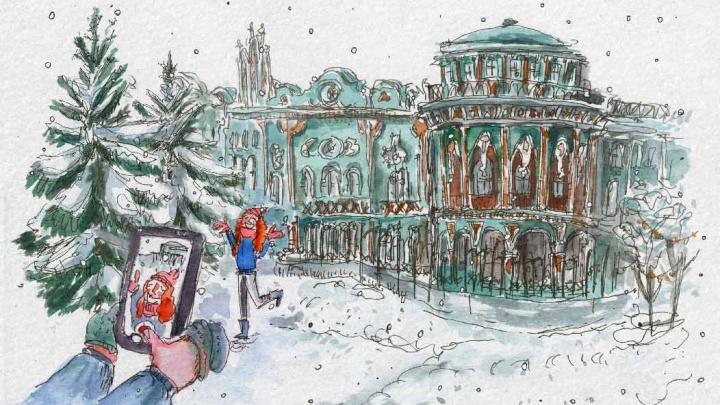Екатеринбург через Instagram: разглядываем аккаунты художников, которые рисуют быстрые скетчи