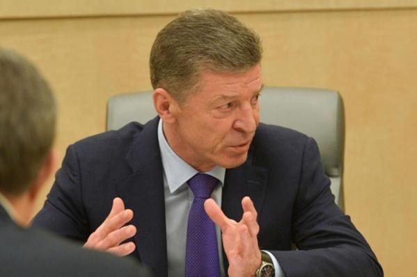 Дмитрий Козак проведет совещание по развитию химической промышленности