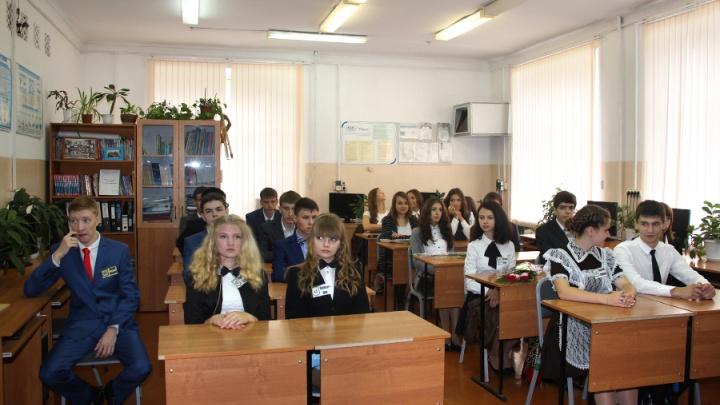 В омских школах вводят второй иностранный язык