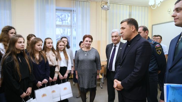 Дети, которые спасли людей при крупном пожаре в поселке Ис, попросили у губернатора новую школу