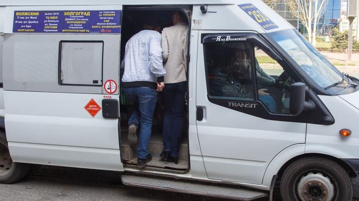 Верховный суд России узаконил отмену десяти пассажирских маршруток в Волжском