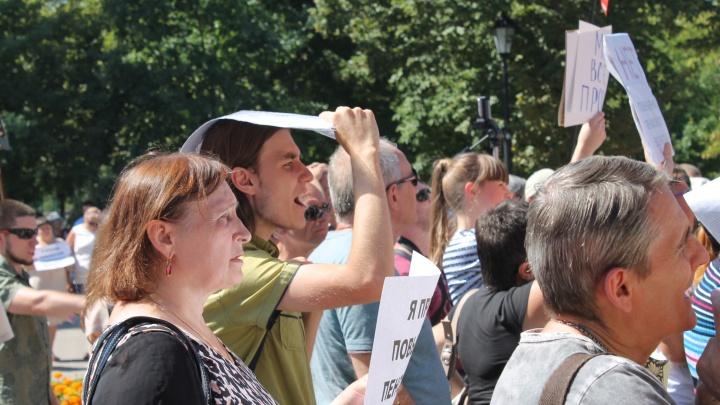 «Руки прочь от наших денег!»: самарцы выступили против повышения пенсионного возраста