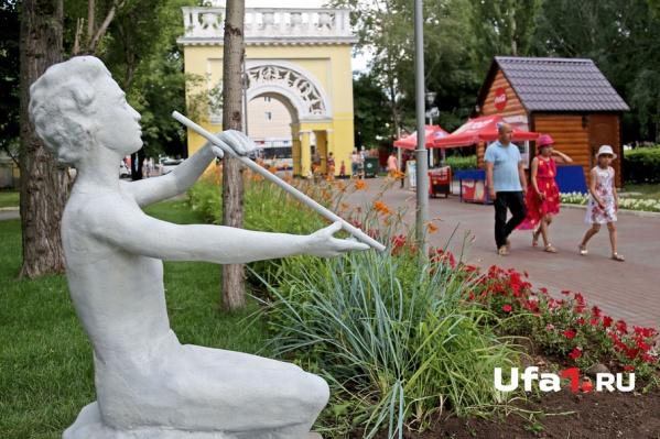 Парк Якутова — излюбленное место детворы