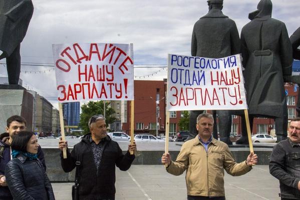 Работники «Сибнефтегеофизики» на митинге в мае прошлого года
