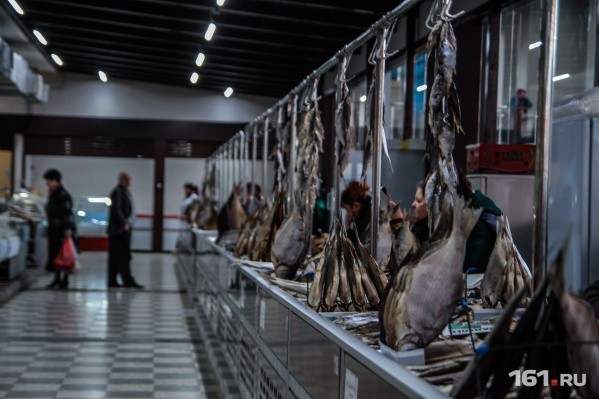 """Мелких п<i class=""""_"""">р</i>оизводителей рыбы будут объединять в кооперативы"""