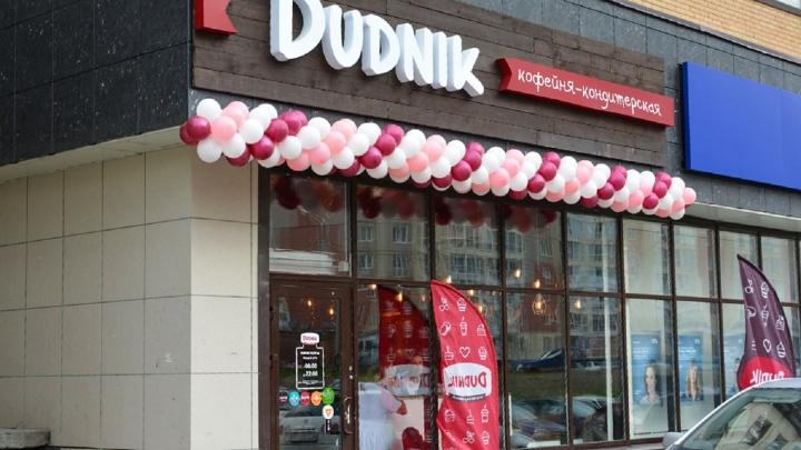 Сладкое открытие на Родниках: в кофейне-кондитерской Dudnik проводятся заманчивые акции и розыгрыши