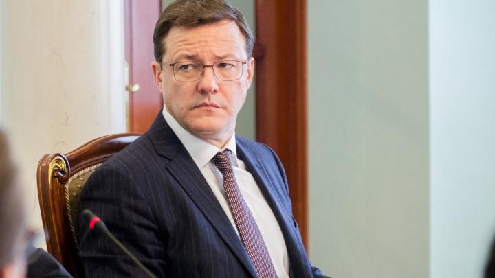 На губернатора Самарской области Дмитрия Азарова подали в суд