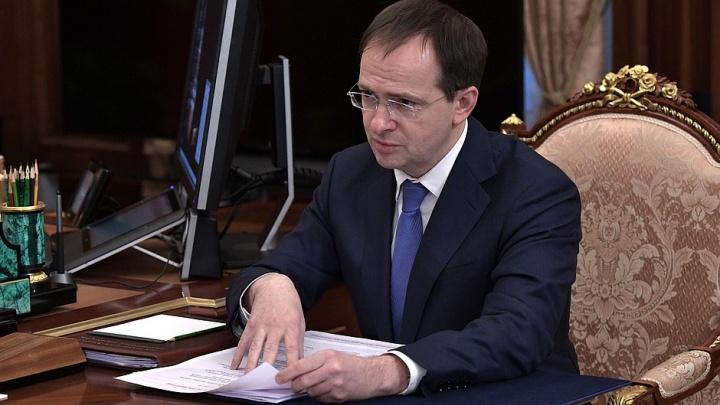 Мединский поддержал проект нового зала Свердловской филармонии, из-за которого хотят снести дом
