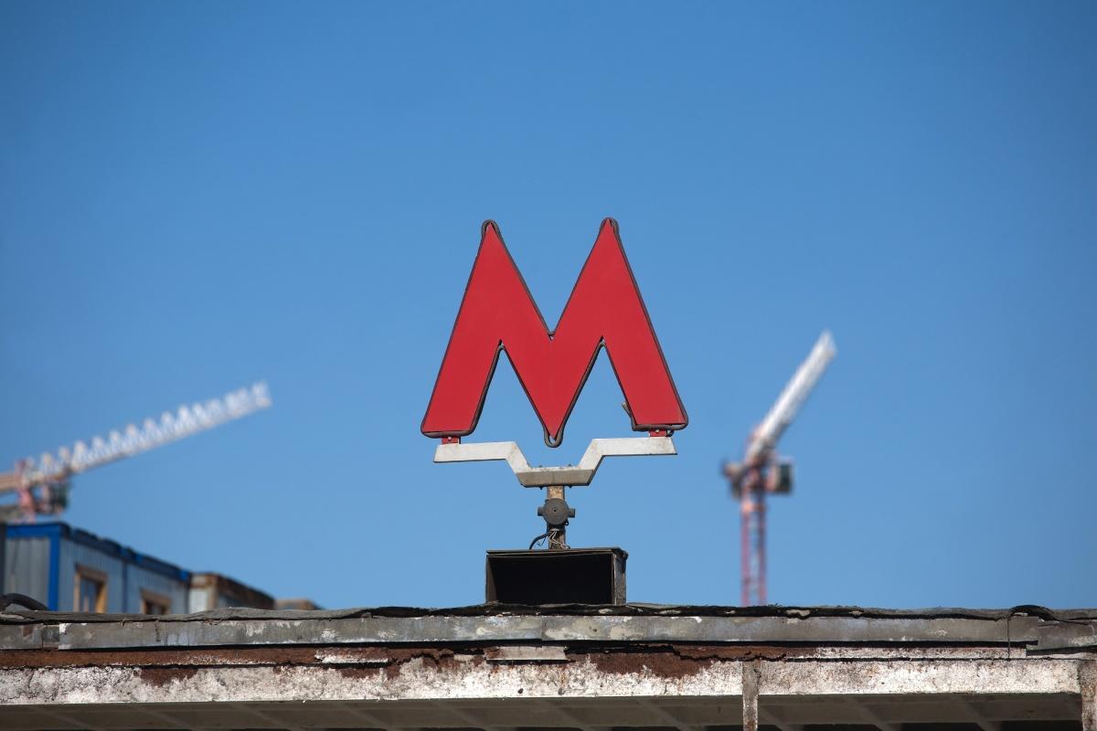 Жизнь после Маркса: выбираем новостройку с транспортным потенциалом