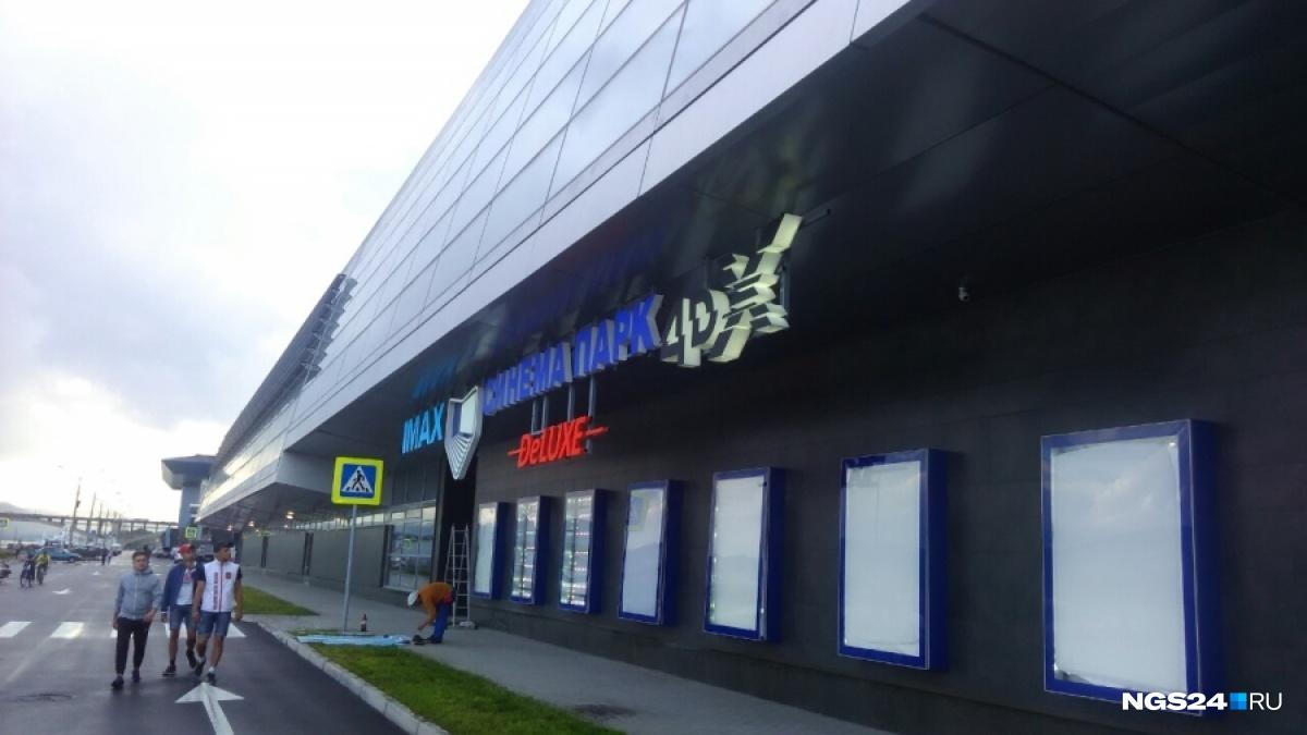 """В августе 2015 года в Красноярске <a href=""""http://ngs24.ru/news/articles/2233023/"""" class=""""_"""" target=""""_blank"""">открылся кинотеатр «Синема Парк» на 2,3 тыс. мест</a>, строительство которого тянулось с 2006 года. Кинотеатр должен был занять все здание на ул. Дубровинского, но на части площадей решили разместить ТРЦ. <b class=""""_"""">Что стало главной «фишкой» нового кинотеатра?</b>"""