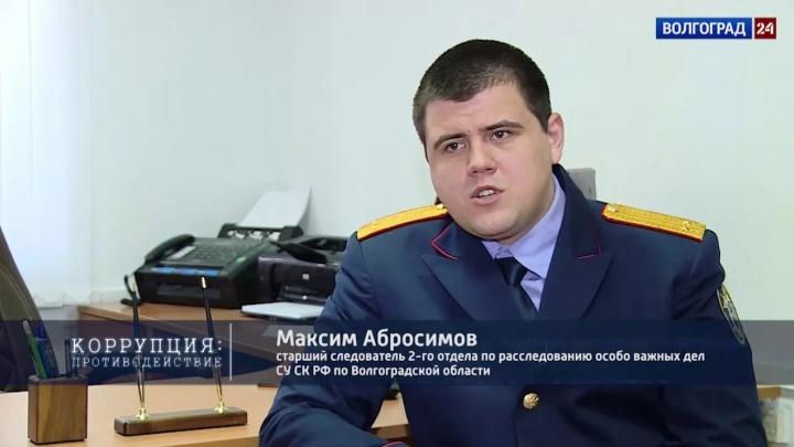 За подделку доказательств: в Волгограде следователь по особо важным делам СУ СКР отправлен в колонию