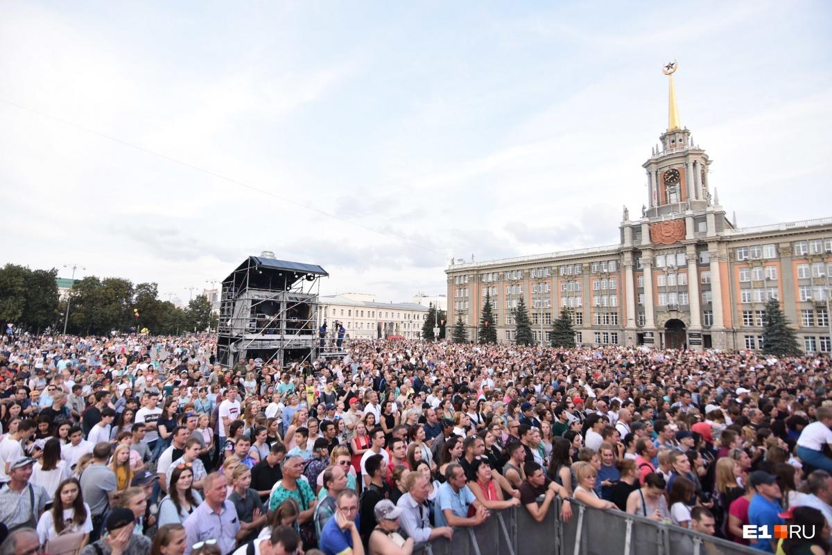 Если верить данным мэрии, то на День города пришло почти все население Екатеринбурга