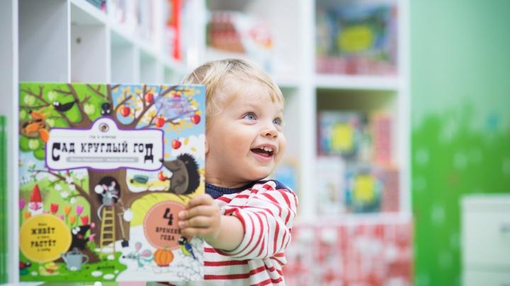 Праздничную акцию запустило известное детское издательство CLEVER