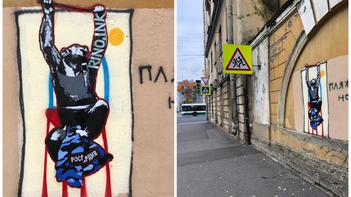 «Эволюция — не для каждого»: екатеринбуржец создал граффити с обезьяной в форме росгвардейца