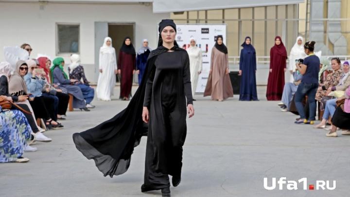 В Уфе пройдет первая мусульманская выставка