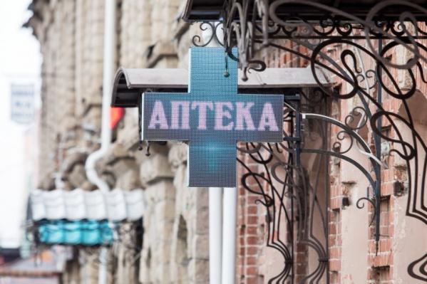 Лекарства обошлись матери в полторы тысячи рублей
