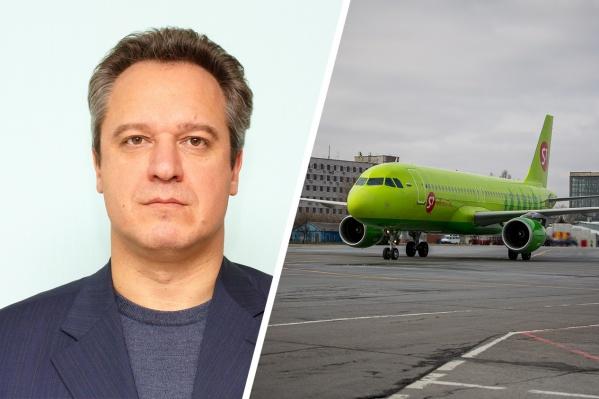 Вадим Клебанов возглавил авиакомпаниюS7 Airlines с сегодняшнего дня