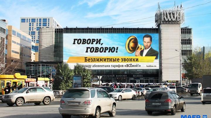 Самый умный медиафасад Новосибирска