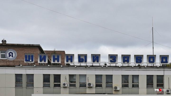 Залило главный производственный цех: на Ярославском шинном заводе сообщили о потопе
