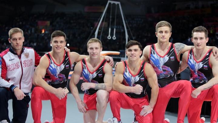 Новосибирский гимнаст помог сборной России выиграть золото на чемпионате мира