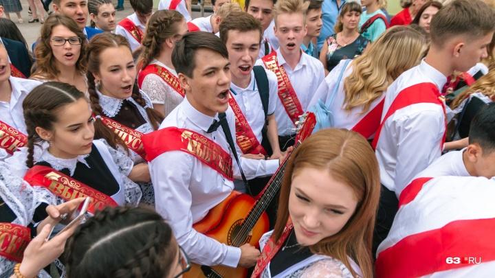 В двух районах Самарской области запретили продажу спиртного из-за выпускных