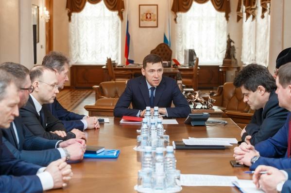 Совещание провели губернатор Евгений Куйвашев, глава города Александр Высокинский и бизнесмены