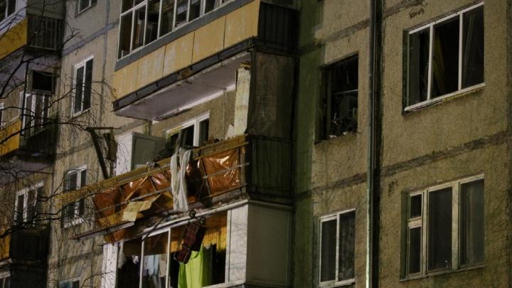 Во время взрыва газа в доме пострадал 18-летний ярославец: информация о его состоянии