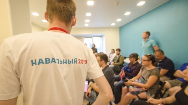 ФБК стал подотчетным Минюсту: в архангельском штабе Навального прокомментировали новый статус фонда