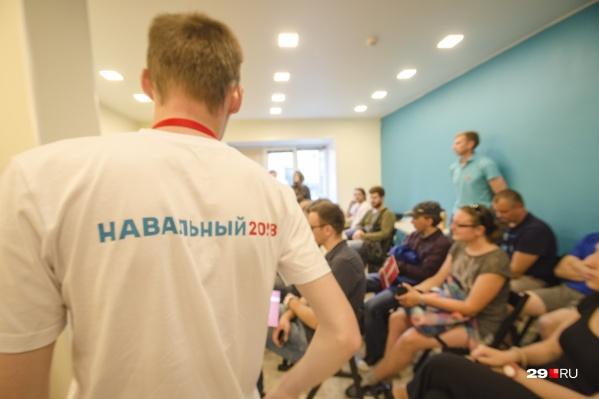 """Штаб Навального <a href=""""https://29.ru/text/politics/66159427/"""" target=""""_blank"""" class=""""_"""">снова открылся</a> в Архангельске в июле"""