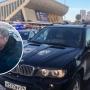 """«""""Пукалка"""" светошумовая»: экспертиза поставила точку в дорожном конфликте со стрельбой в Челябинске"""