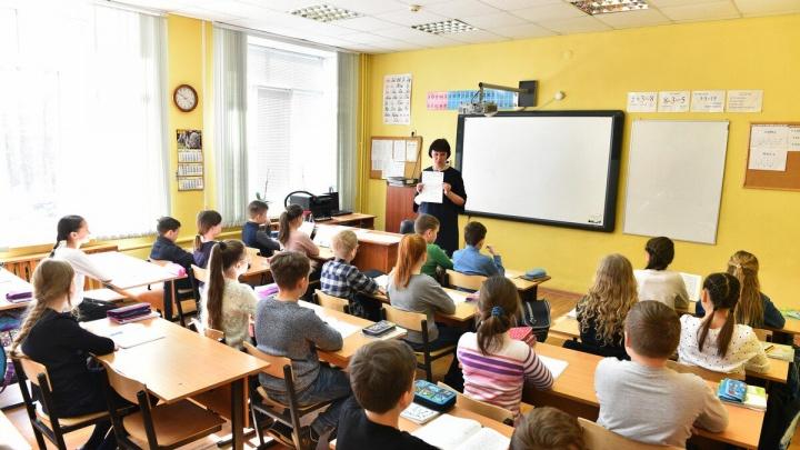 В Ярославле детям выдали анкеты о школьном питании: какие вопросы задали