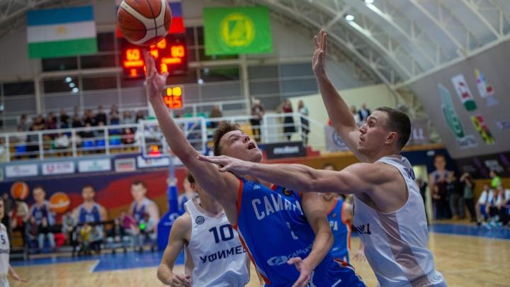 Баскетбольная команда «Самара» вышла в четвертьфинал Кубка России
