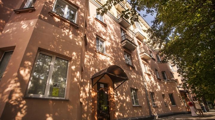 «Вторичка» в Новосибирске подорожала на 9%
