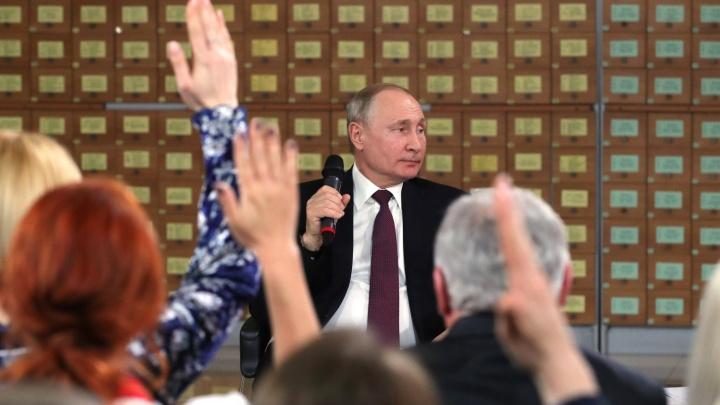 От цен на газ до отношений с Кабаевой: 10 вопросов, которые тюменцы задали бы Владимиру Путину