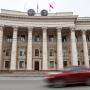Волгоградская областная дума отложила обсуждение вопроса о мате