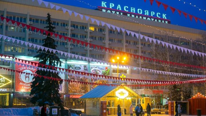 Потепление до –2 приходит в Красноярск